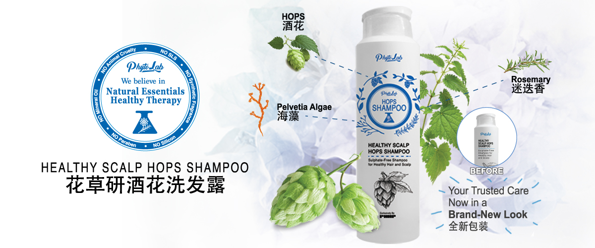 Phytolab New Shampoo